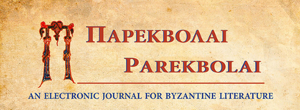 Παρεκβολαί Parekbolai An Electronic Journal for Byzantine Literature