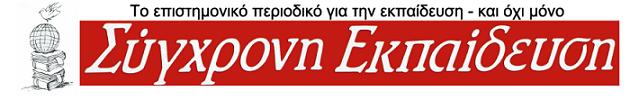 Λογότυπο περιοδικού